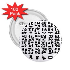 Anchor Puzzle Booklet Pages All Black 2.25  Buttons (100 pack)
