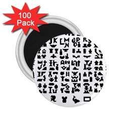Anchor Puzzle Booklet Pages All Black 2 25  Magnets (100 Pack)