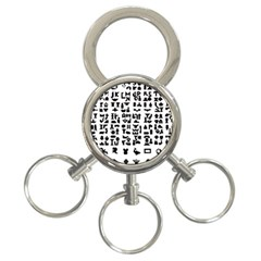 Anchor Puzzle Booklet Pages All Black 3 Ring Key Chains