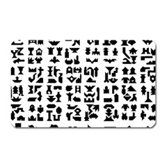 Anchor Puzzle Booklet Pages All Black Magnet (Rectangular)