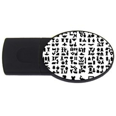 Anchor Puzzle Booklet Pages All Black USB Flash Drive Oval (4 GB)