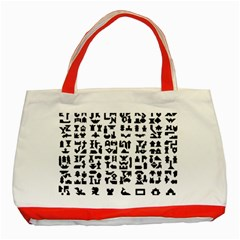 Anchor Puzzle Booklet Pages All Black Classic Tote Bag (red)