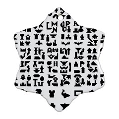 Anchor Puzzle Booklet Pages All Black Snowflake Ornament (Two Sides)