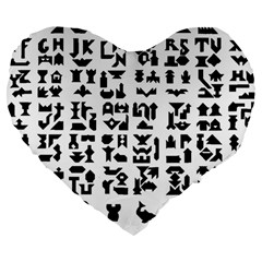 Anchor Puzzle Booklet Pages All Black Large 19  Premium Flano Heart Shape Cushions