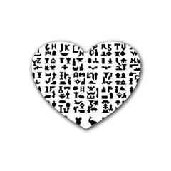 Anchor Puzzle Booklet Pages All Black Rubber Coaster (Heart)