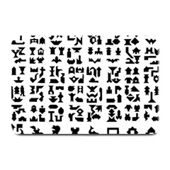 Anchor Puzzle Booklet Pages All Black Plate Mats