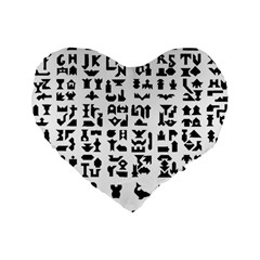 Anchor Puzzle Booklet Pages All Black Standard 16  Premium Flano Heart Shape Cushions
