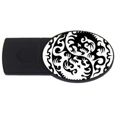 Ying Yang Tattoo USB Flash Drive Oval (1 GB)