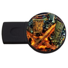 Hdri City USB Flash Drive Round (1 GB)