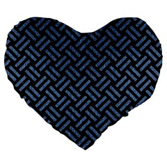 WOV2 BK-MRBL BL-LTHR Large 19  Premium Flano Heart Shape Cushions