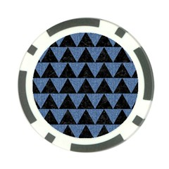 TRI2 BK-MRBL BL-LTHR Poker Chip Card Guard