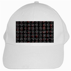 Chinese characters White Cap