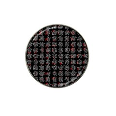 Chinese characters Hat Clip Ball Marker (4 pack)