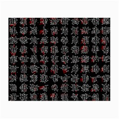 Chinese characters Small Glasses Cloth