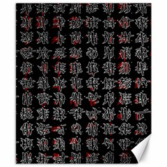 Chinese characters Canvas 8  x 10
