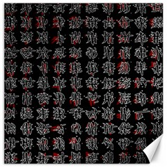 Chinese characters Canvas 20  x 20