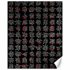 Chinese characters Canvas 11  x 14