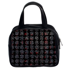 Chinese characters Classic Handbags (2 Sides)