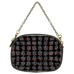 Chinese characters Chain Purses (Two Sides)