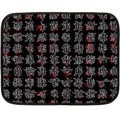 Chinese characters Fleece Blanket (Mini)