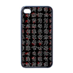 Chinese characters Apple iPhone 4 Case (Black)