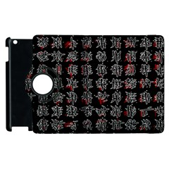 Chinese characters Apple iPad 2 Flip 360 Case