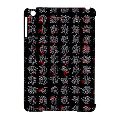 Chinese characters Apple iPad Mini Hardshell Case (Compatible with Smart Cover)