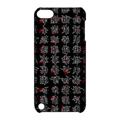 Chinese characters Apple iPod Touch 5 Hardshell Case with Stand