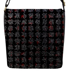 Chinese characters Flap Messenger Bag (S)
