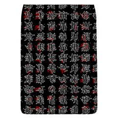 Chinese characters Flap Covers (S)