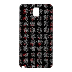 Chinese characters Samsung Galaxy Note 3 N9005 Hardshell Back Case