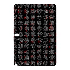Chinese characters Samsung Galaxy Tab Pro 10.1 Hardshell Case