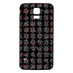 Chinese characters Samsung Galaxy S5 Back Case (White)