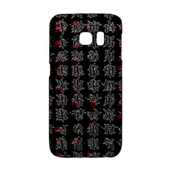 Chinese characters Galaxy S6 Edge