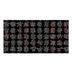 Chinese characters Satin Shawl