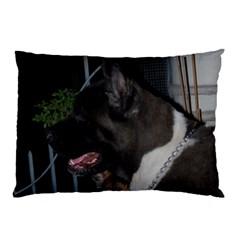 Akita second Pillow Case (Two Sides)