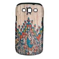 Blue Brown Cloth Design Samsung Galaxy S III Classic Hardshell Case (PC+Silicone)