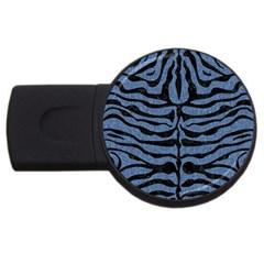 SKN2 BK-MRBL BL-DENM (R) USB Flash Drive Round (4 GB)