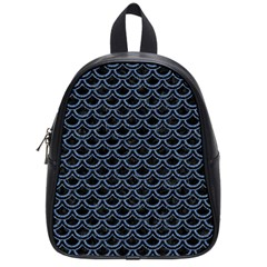 SCA2 BK-MRBL BL-DENM School Bags (Small)
