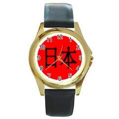 Japan Japanese Rising Sun Culture Round Gold Metal Watch