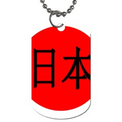 Japan Japanese Rising Sun Culture Dog Tag (two Sides)