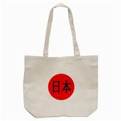 Japan Japanese Rising Sun Culture Tote Bag (cream)