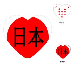 Japan Japanese Rising Sun Culture Playing Cards (Heart)