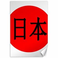 Japan Japanese Rising Sun Culture Canvas 24  X 36