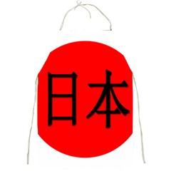Japan Japanese Rising Sun Culture Full Print Aprons