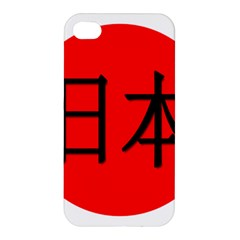 Japan Japanese Rising Sun Culture Apple iPhone 4/4S Hardshell Case