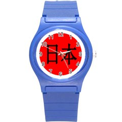 Japan Japanese Rising Sun Culture Round Plastic Sport Watch (S)