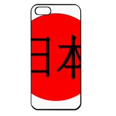 Japan Japanese Rising Sun Culture Apple iPhone 5 Seamless Case (Black)