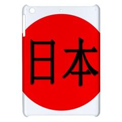Japan Japanese Rising Sun Culture Apple iPad Mini Hardshell Case