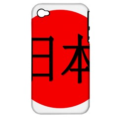 Japan Japanese Rising Sun Culture Apple iPhone 4/4S Hardshell Case (PC+Silicone)